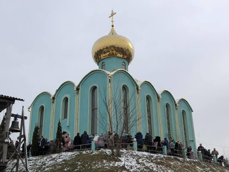 m-church.org.ua/wp-content/files/2018/02/28056136_204811430254667_4192741489404222876_n.jpg