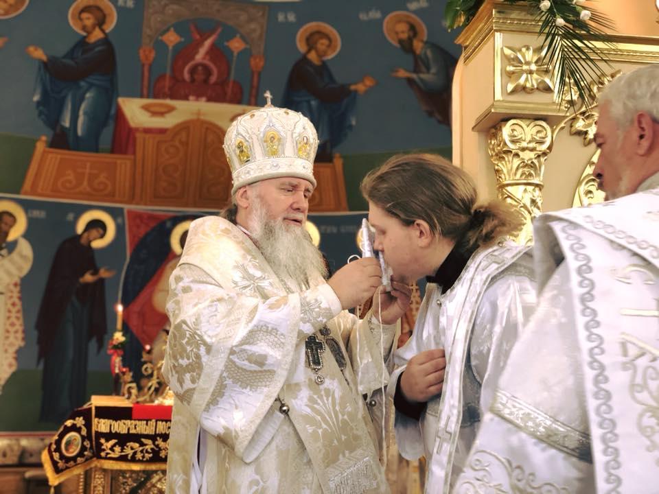 m-church.org.ua/wp-content/files/2018/04/30516585_227343841334759_2430071636333727626_n.jpg
