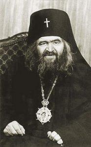 Святитель Иоанн (Максимович), архиепископ Шанхайский и Сан-Францисский